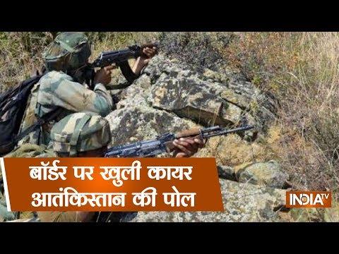 JK: Pakistan Army Violates Ceasefire In Sunderbani Sector
