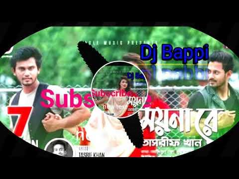 Jodi Valobasis Amare Tui Moyna Re.Tasrif Khan Hit Song Dj Bappi Remix thumbnail