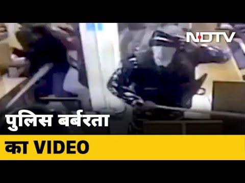 Jamia University की Library में पढ़ाई करते वक्त छात्रों की हुई थी पिटाई, Video आया सामने