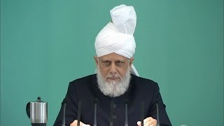 Bulgarian Translation: Friday Sermon August 28, 2015 - Islam Ahmadiyya