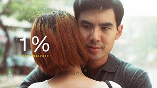 1% - STAMP ( หนึ่งเปอร์เซนต์ ) [ Official MV ]