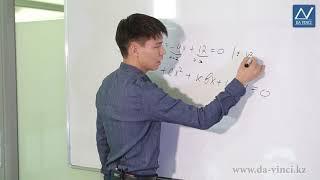 11 класс, 3 урок, Уравнения высших степеней