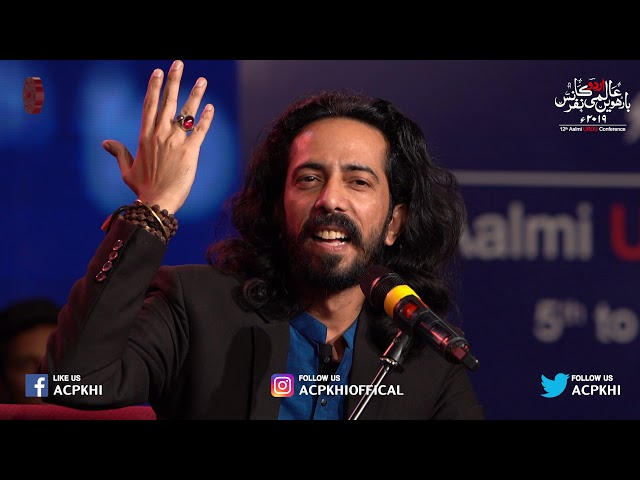 Ali Zaryoun   Jaun Elia   12th Aalmi Urdu Conference   ACPKHI   #URDUCONFERENCE