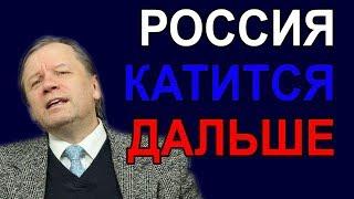 Мёртвая предвыборная кампания в России. Аарне Веедла