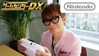 ゲームセンターDX 「ヨッシー ウールワールド」 thumbnail