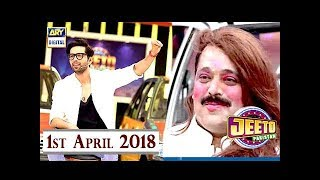 Jeeto Pakistan - 1st April 2018 - ARY Digital Show