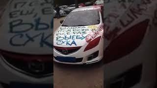 Жестко разрисовали машину