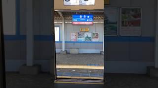 阪神 5500系 リニューアル車 ドア開閉(阪神本線 淀川)