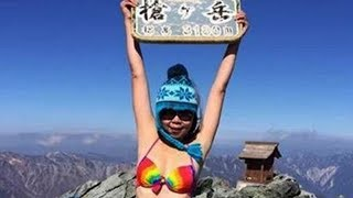 Famous Bikini Hiker Passes Away From Hypothermia
