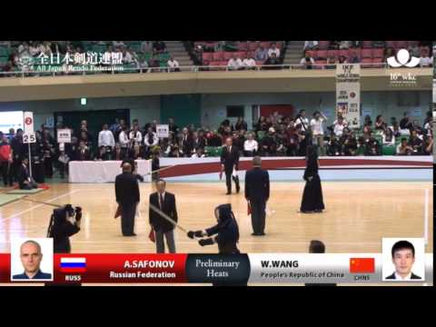 (RUS5)A.SAFONOV -KM W.WANG(CHN5) - 16th World Kendo Championships - Men's Individual
