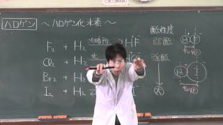 【化学】無機化学⑦(5of10)~ハロゲン化水素~
