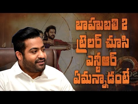 NTR reaction after watching Baahubali 2 trailer || #Baahubali2 || #Baahubali2trailer || #WKKB