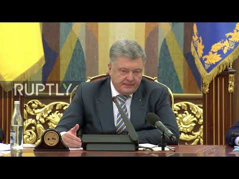 Ukraine: Poroshenko proposes introduction of martial law after Kerch Strait incident