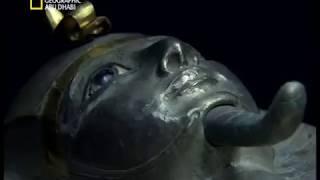 مصر فيلم وثائقي عن الفرعون المصري، بسوسنس الاول  مصر القديمة .