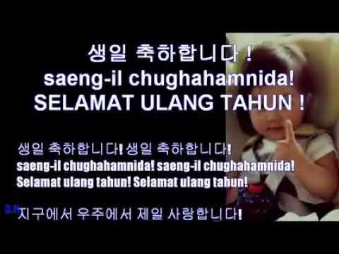 Video Ucapan Selamat Ulang Tahun Bahasa Korea Suaranya Lucu Bangett Youtube