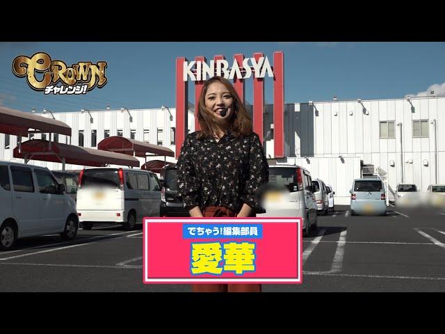 愛華の動画