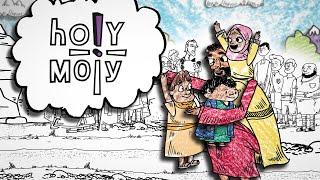 Heilige Moly | Folge 4 | Samuel salbt David | David und Goliath | Salomo | Königin Esther