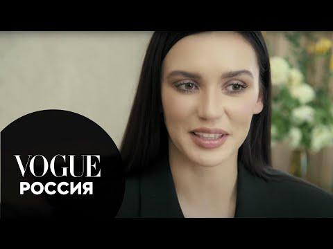 Что в сумке у Ольги Серябкиной?