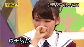 【乃木坂46】設楽統が乃木坂をいじめる場面まとめ 乃木坂46 動画 9