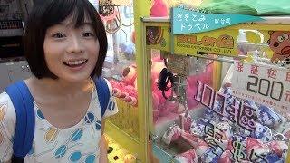 『ききこみトラベルin台湾』クレーンゲームが難しい編。「大阪の神」と...