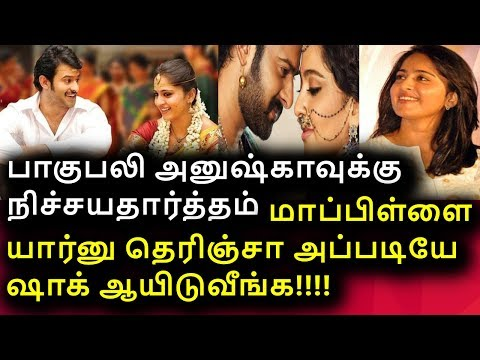 Baahubali actors Prabhas, Anushka Shetty getting engaged in December | BEST PAIR