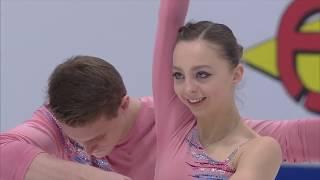 Фигурное катание Чемпионат Европы 2020 Спортивные пары Короткая программа Бойкова и Козловский
