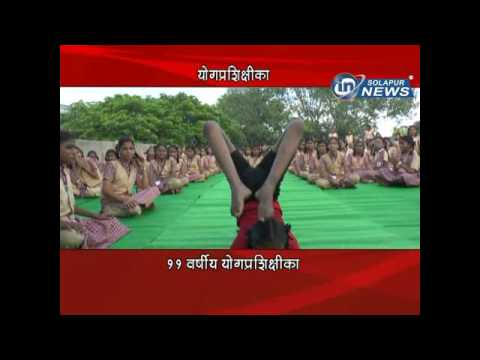 IN SOLAPUR NEWS I YOGA DAY SPECIAL NEWS