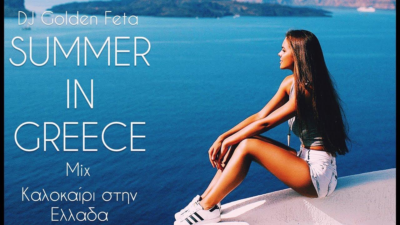GREEK MIX #17 - GREECE 2021 SUMMER VIBES   DJ GOLDEN FETA   Greek Music Hits 2020 & 2021   ΕΛΛΗΝΙΚΑ