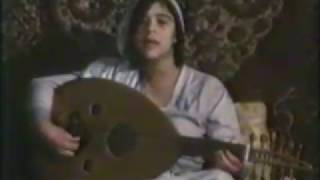 Download Video Cheikha Tetma_Film documentaire_1987 MP3 3GP MP4