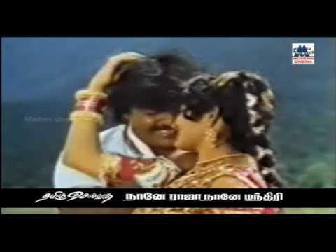 Vanna Sindhu Vanthu Vilaiyadum Song Kovil Kaalai Ilaiyaraja வண்ண சிந்து