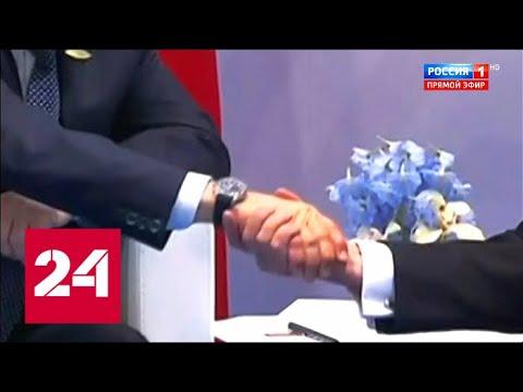 Путин всех перехитрил: возвращение России в G8 - это поражение Украины. 60 минут от 21.08.19