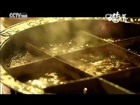 """L""""Empire des saveurs - La fondu chinoise de « jianghu »"""