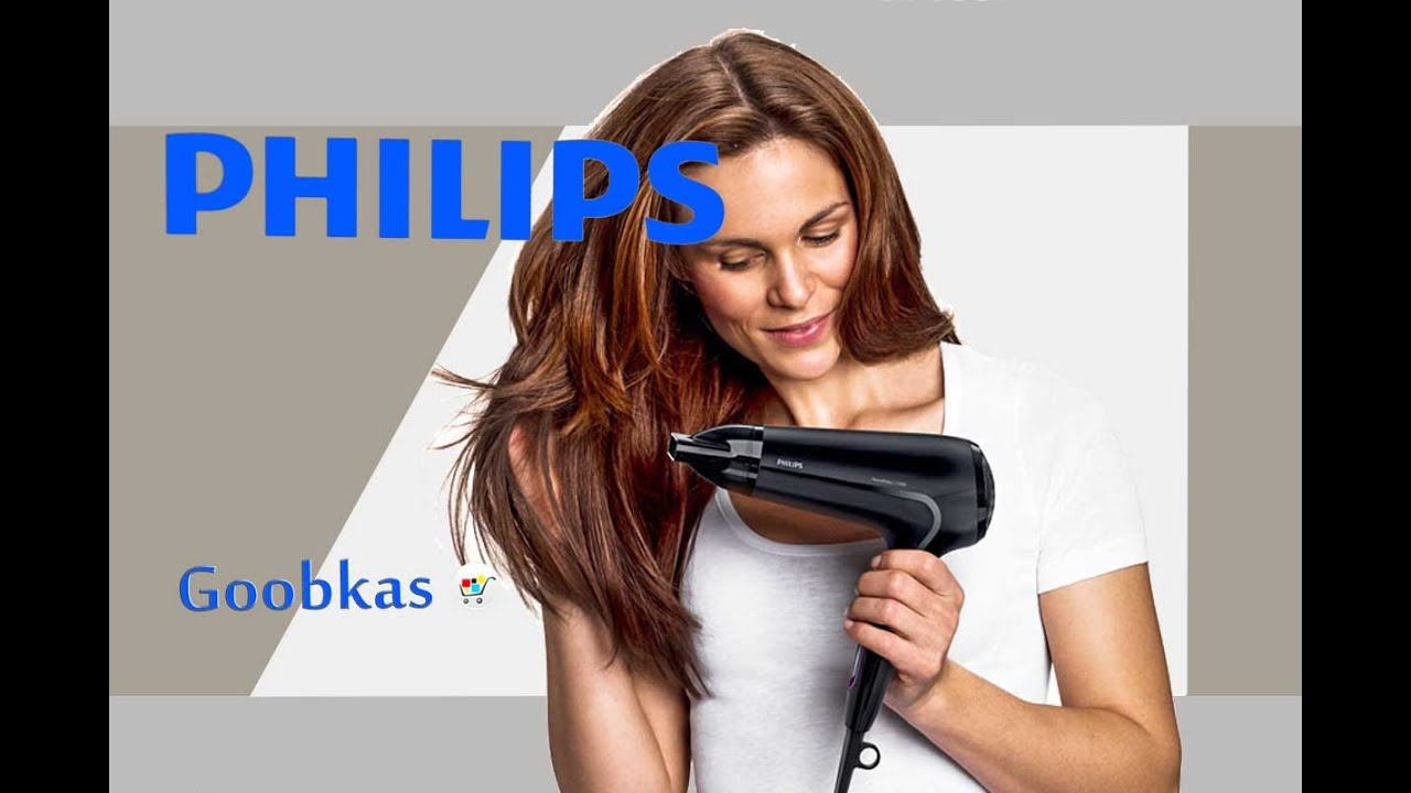 Фен Philips HP8230 - YouTube 9c411c37cf3