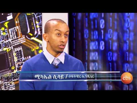 S10 Ep.12 - TechTalk With Solomon - The Young MIT Grad & Microsoft Engineer Mikael Sisay Mengistu