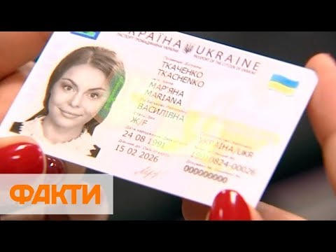 Второе гражданство этническим украинцам - Зеленский