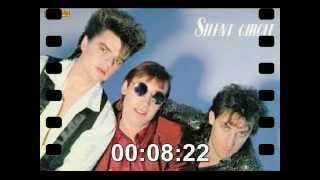 Silent Circle -DiscoHits -All extended version 320kb