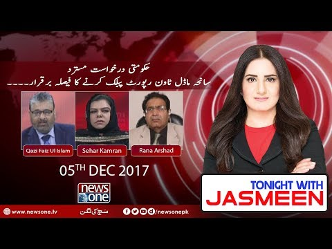 TONIGHT WITH JASMEEN | 05 December-2017 | NewsOne PK