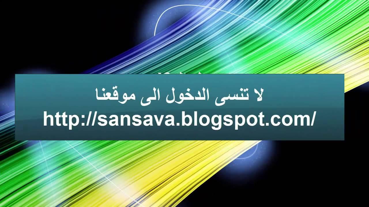 تحويل ملفات pdf المحمية الى word