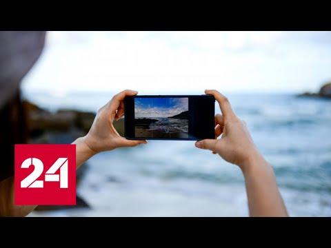 Instagram запретил россиянам смотреть на море // Вести.net
