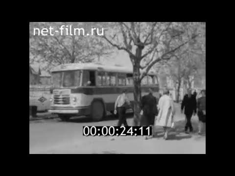 1965г. г. Сегежа. целлюлозно-бумажный комбинат. Карелия