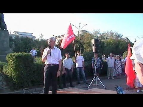 Митинг в Краснооктябрьском районе с Николаем Бондаренко. 25.08.2019 (1)