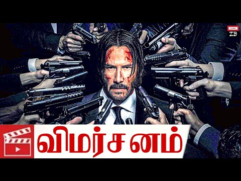 John Wick 3 (2019) Movie Review In Tamil | Channel ZB