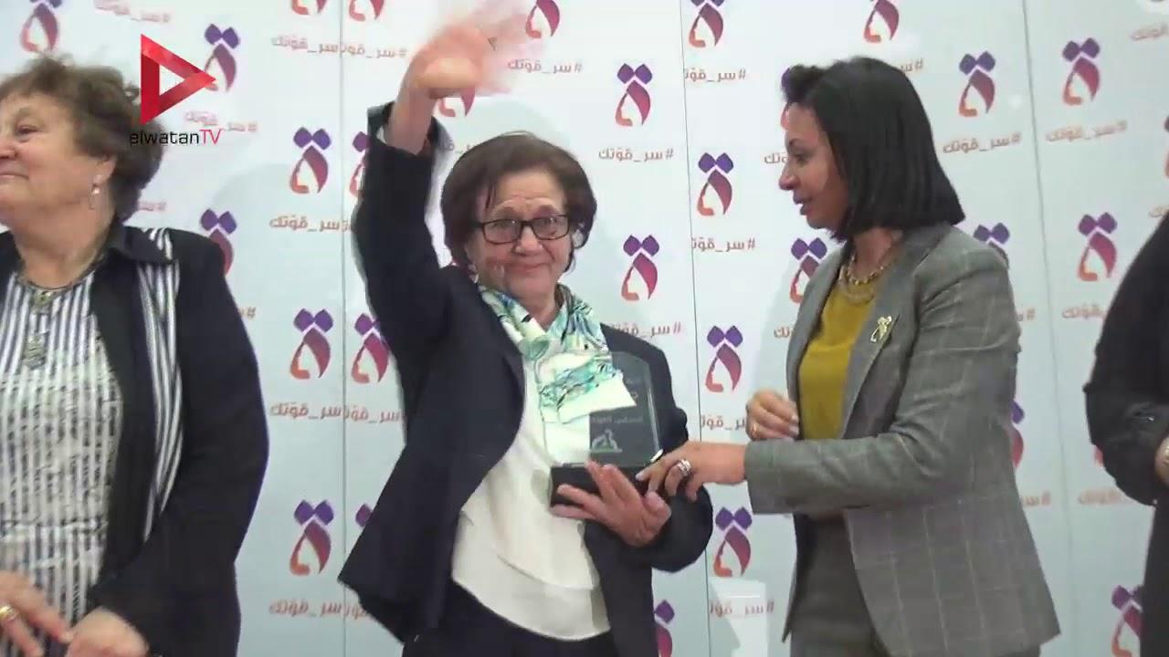 الوطن المصرية:القومي للمرأة يكرم المناضلة