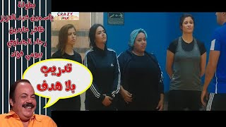 فيلم ابو شنب كامل