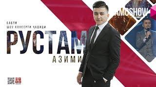 Рустам Азими - Консерти калон дар ш.Хучанд. Шакли пурра (2019)