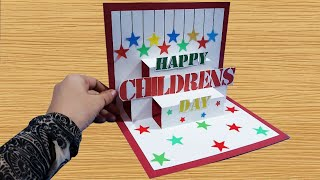 Children's day card | Handmade Greeting cards |Happy Children's day paper craft | Childrens day card