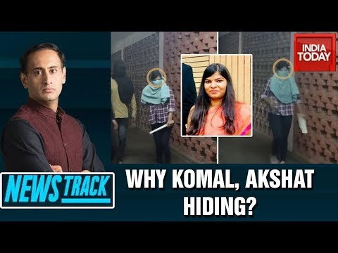 Why Komal, Aksath Hiding From Delhi Police's Probe? | Newstrack With Rahul Kanwal