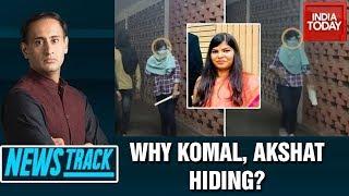Why Komal, Aksath Hiding From Delhi Police's Probe? | Newstrack With Rahul Kanwal