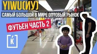 видео Доставка груза из Китая в Барнаул