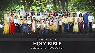 Holy Bible | Genesis to Revelation Order Song  | Group Song | Biju Kumbanad | New Malayalam Song ©